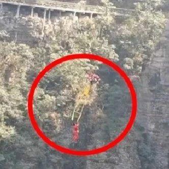 广西景区特技演员表演,千米高空失衡险坠落