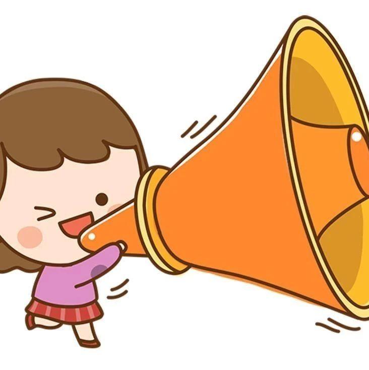 """【威海福彩·开奖公告】""""辛丑牛""""生肖票营销活动今日火爆开启"""