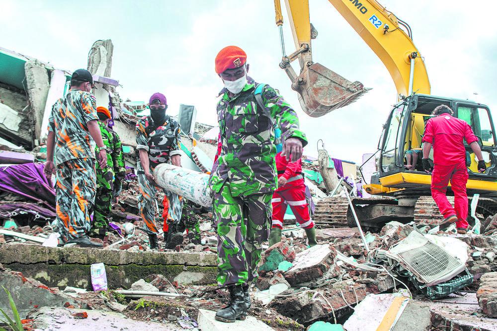 印尼地震死亡人数升至56人
