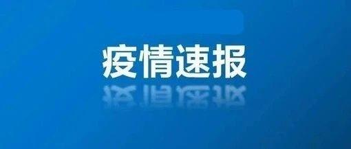 陕西新增3例境外输入确诊病例!在陕购买此四类药品仍需实名登记,暂不需提供其他报告