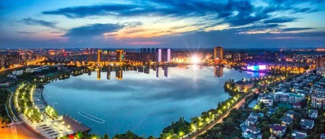 """持续打造""""地标性产业高地和都市圈最美花园""""——南京浦口奋力谱写高质量发展新篇章"""