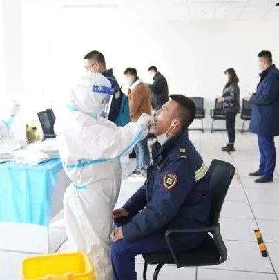 太原中铁轨道公司组织全体员工进行核酸检测