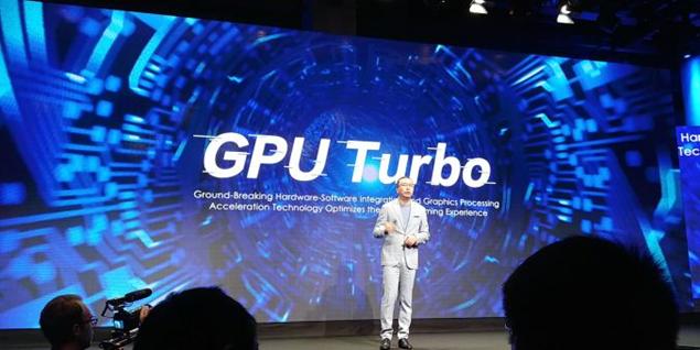 荣耀V40确认搭载GPU Turbo X图形加速引擎