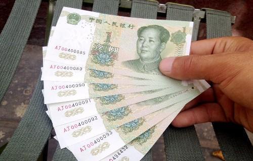 提个醒:1元纸币中的开门号,单张价值2万元以上,你也能取到!