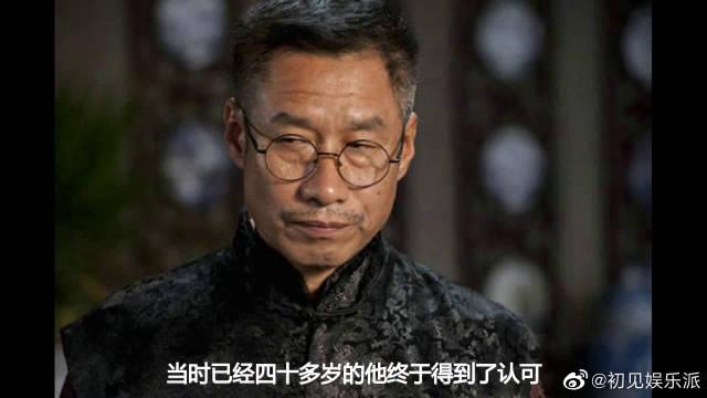 拍戏从不带剧本的男星,出道34年没演过主角,却拿了5次影帝