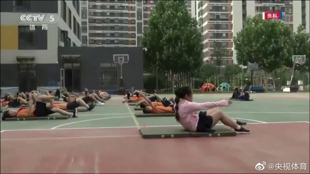 北京发布全国首个中小学改进体育工作方案
