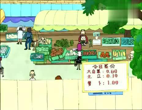 图图想买大闸蟹,图图妈嫌弃50块一斤太贵,图图在那讲价呢