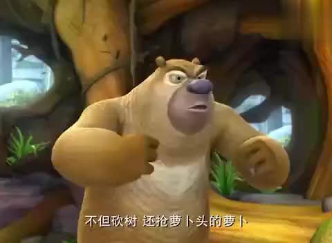 熊出没:熊熊来到光头强的住处,熊二喝东西晕倒,熊大该怎么办呢