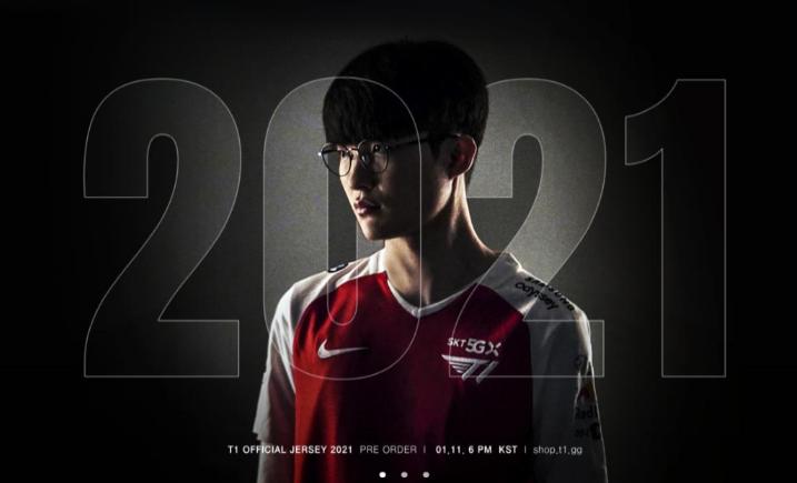 韩国2020电竞名人堂榜单,李哥再度上榜,获奖感言引粉丝热议