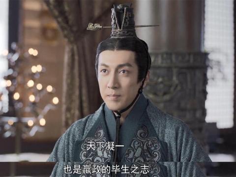 苦等了54年的王孙,终于熬出了头,却只当3天秦王,究其何因