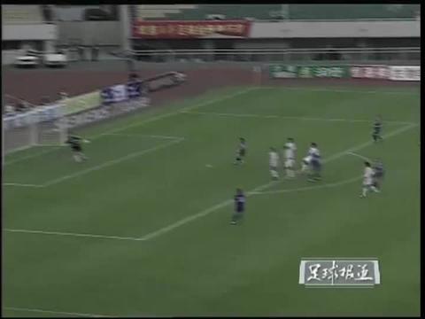2003年甲A第11轮:谢晖打入关键一球,四川冠城2:2重庆力帆