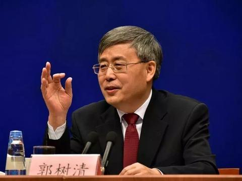 郭树清:指责中国是「国家垄断资本主义」是极大误解!需澄清五点