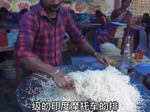 印度黄金米粉,越南酸菜鱼,口味一个比一个强!
