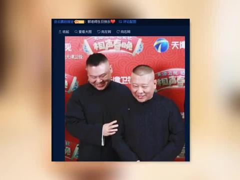 48岁郭德纲与德云社成员同庆生 与于谦同切蛋糕红了眼眶