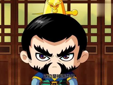 主公在哪:华佗带来宝物,老曹正幻想对付董卓,别忘了还有吕布!