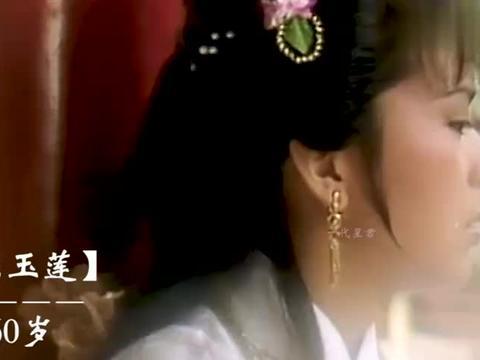 陈玉莲 李若彤 刘亦菲 张檬 王语嫣饰演者对比,哪位的颜值最高