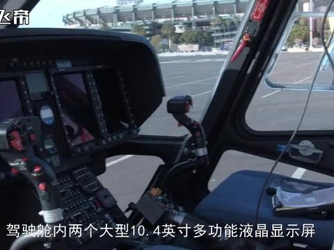这款轻型直升机客舱很大,座椅布局很罕见,可以做私人公务机