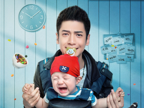 罗云熙压了5年的剧定档,搭档黄宗泽刘宇桥,变身奶爸笑点不断