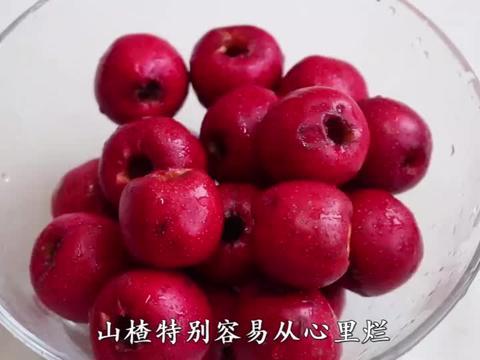 从小就爱吃的炒红果,酸酸甜甜的特开胃,想想就流口水(一)。