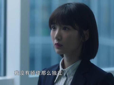 三十而已:晓芹拒绝钟晓阳的求婚,坦诚面对这份感情,这段太好哭