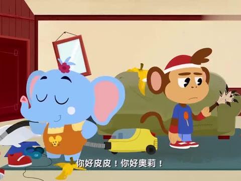 熊猫博士:皮皮不想清理房间了,但奥莉的篮球还没找到,不能放弃