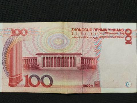 银行取到的100元纸币,是这个号码单张价值15000元,你有吗?