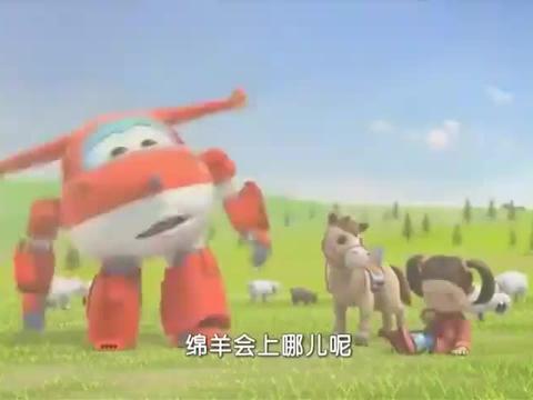 动漫:小女子的羊群丢了,迪迪帮忙去找,那群小家伙太活泼