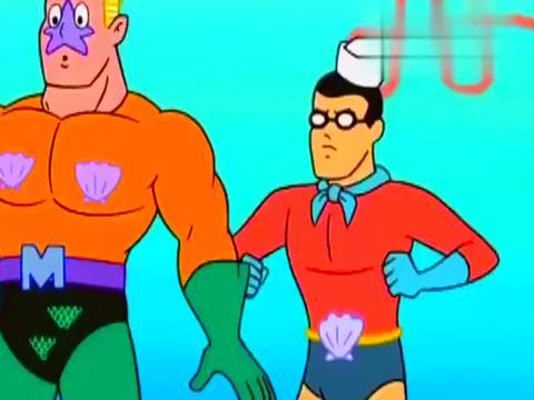 海绵宝宝:海超人名不副实,坏人都是大洋游侠抓,他却得了名!