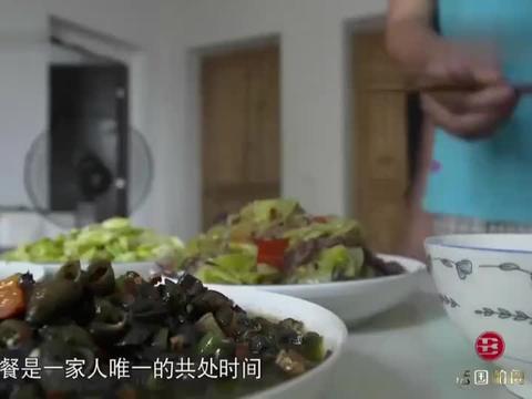 舌尖上的中国:家常菜紫苏炒青蛳,紫苏清香解腻,青蛳咸香嫩滑!