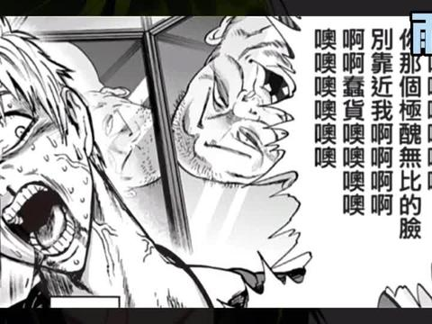 一拳超人第三季:怪人协会幕后主使终于出现,甜心假面跪地逃跑!