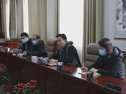 汉中:召开2021年春节前集体廉政提醒谈话会议