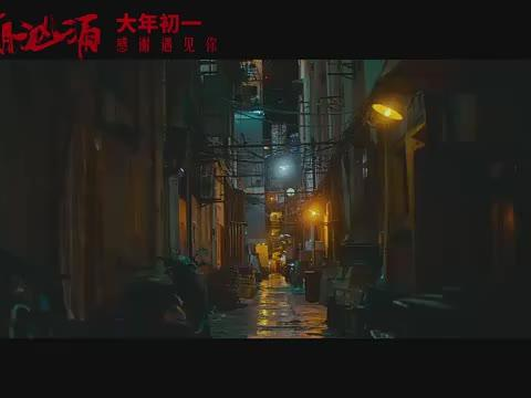 刘若英献唱刘德华新片
