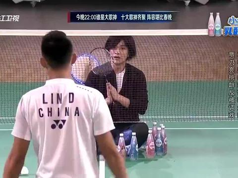 陈小春看热闹不嫌事大,眼瞅着贾乃亮跟林丹要打起来,他还超开心