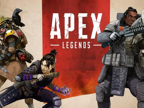 APEX英雄2月2日登陆NS,失去主机性能,联机和画质有哪些不同?