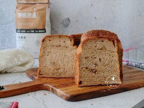 这款面包实在太好吃了,全麦杂粮吃起来还那么软,方子收藏吧