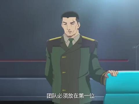 正义红师:地上有神秘图案,飞船飞到上面后,怎么神秘消失了