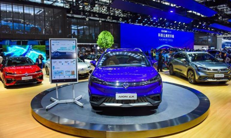 广汽埃安将登场2021广州国际采购车展