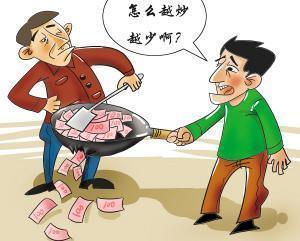 一个卖辣椒的故事告诉你:这就是中国股市背后的庄家,看完流泪了