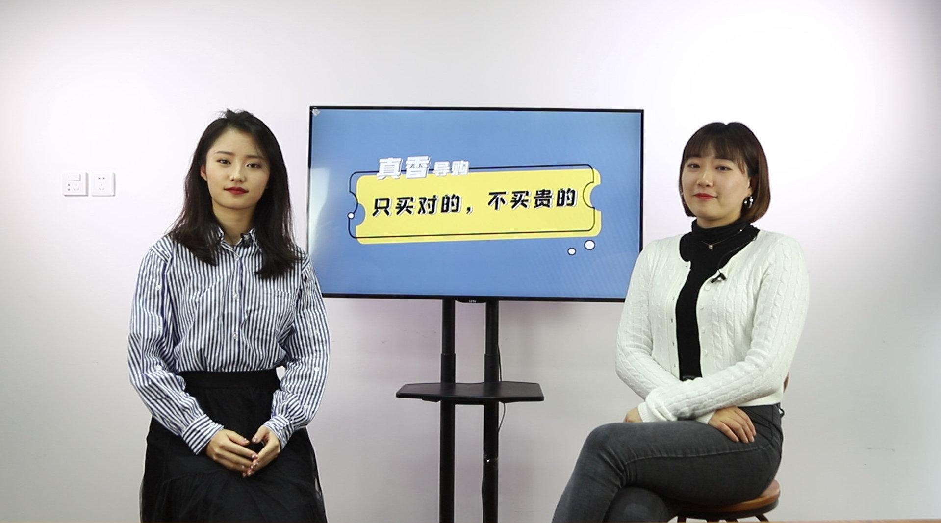 视频:十万元买长安逸动怎么样?丰田GR是什么?……