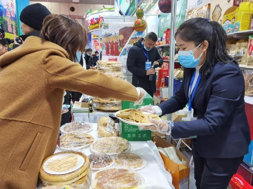 河南对口支援新疆消费扶贫