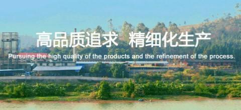 沙县金龙化工:强化环保理念,品质自然有保证