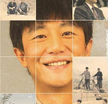 """《山海情》热播饰演剧中""""马得福""""黄轩接受专访直言""""当家难"""""""