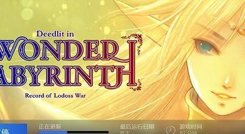 类恶魔城2D游戏《蒂德莉特的奇境冒险》Steam已更新第3、4关卡