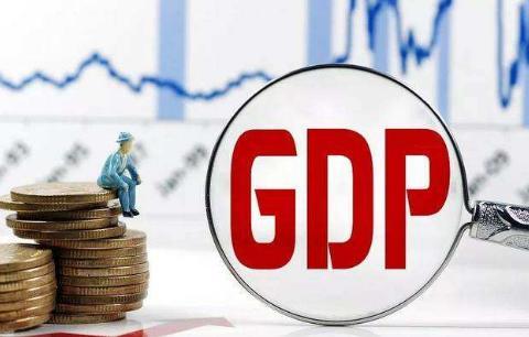 逆势中交出里程碑意义答卷:GDP突破100万亿