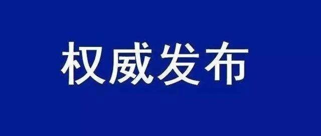 宁波恒世达告全体电梯外贸同行书