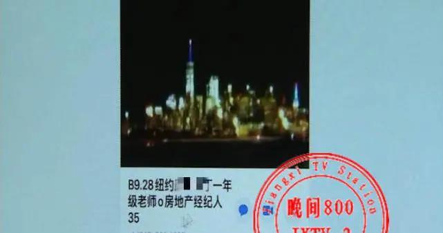 她自称香港名校毕业 是多名外国男子的女友 最后在破屋被抓