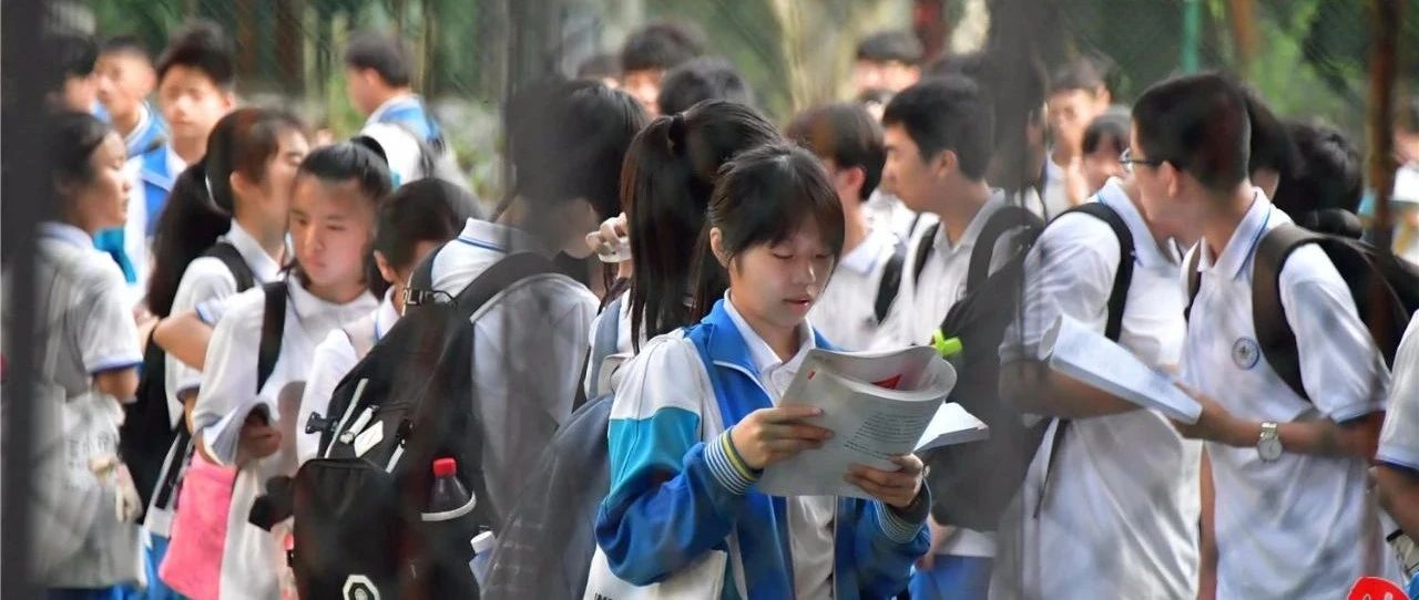 @广东家长与高考生:2067名考生获2021年高考加分,最高加20分!名单公示→