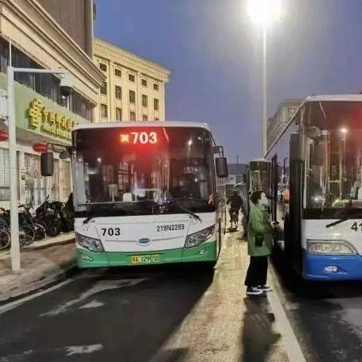 21日起,武汉市部分公交站点有变