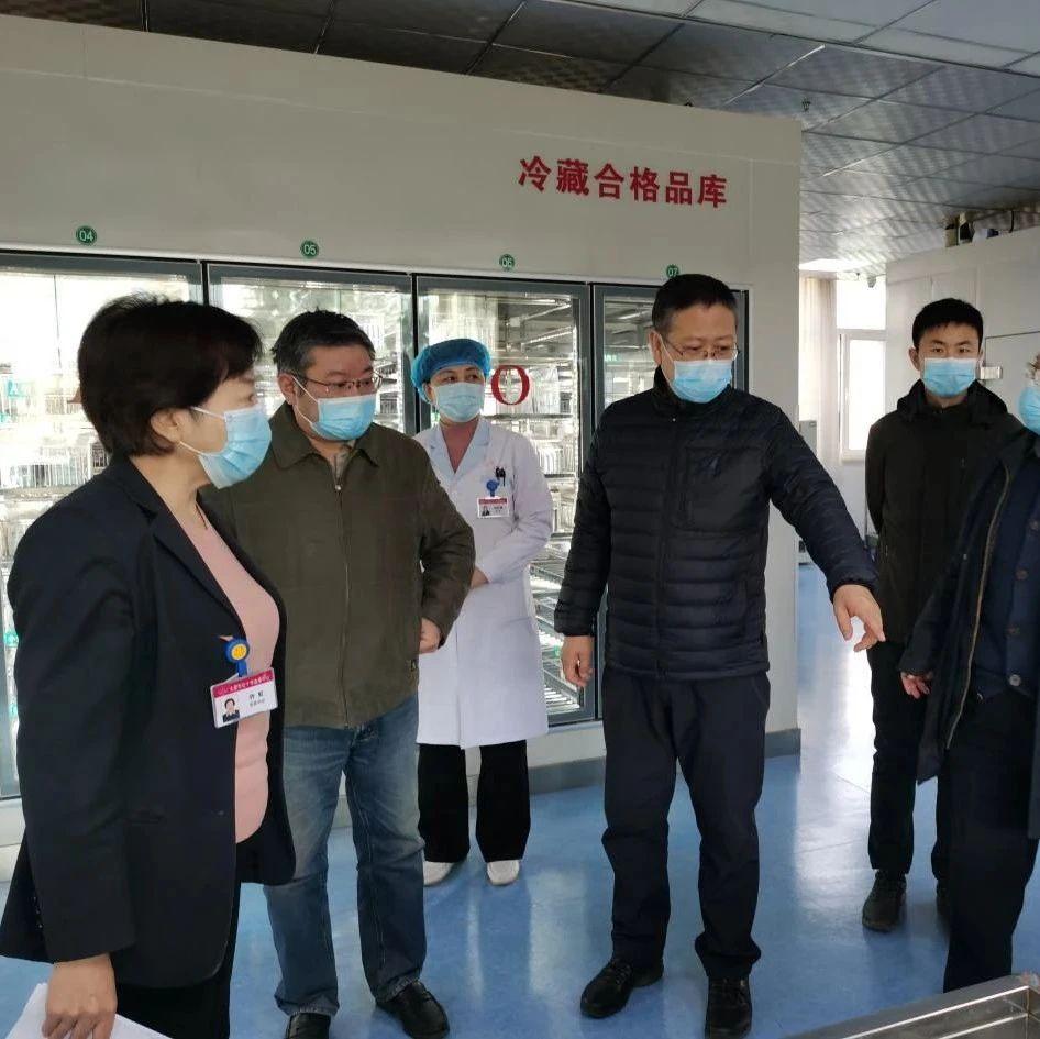 抗击疫情 | 监督不缺位 履职不失位——驻市卫健委纪检监察组在行动