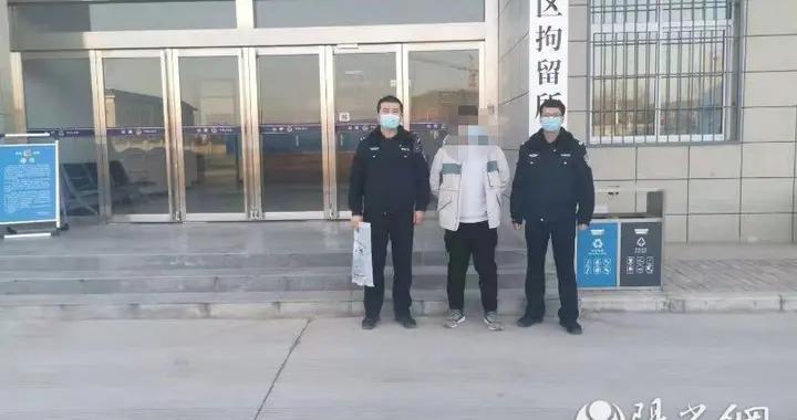 杨凌一男子不配合疫情登记殴打工作人员 行政拘留十五天